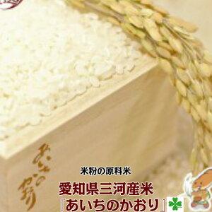 【送料無料】天然さくら酵母米粉食パン1斤パン詰合せ米粉パン天然酵母パン天然酵母塩バターパン極上あんぱんオリジナル自家製酵母添加物不使用ヘルシー生でも焼いても美味しい十勝産小豆大納言かのこ自然な味優しい香りよつ葉バター