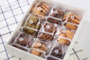 米粉菓子 プレゼント 贈り物 アレルギー対応 グルテンフリー米粉クッキーギフトBOX 内祝い 母の日 プレゼント ダイエット