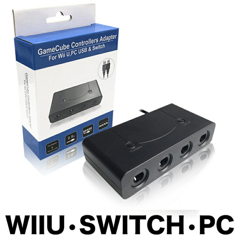 ゲームキューブ, 周辺機器 Switch WiiU PC gamecube GAMECUBE GC USB