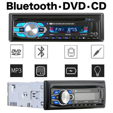 カーオーディオ Bluetooth DVD 1DIN 12V CD VCD AUX FM MP3 MP4 USB Micro SDカード対応 車載MP3プレーヤー DVDプレーヤー Bluetooth対応 ハンズフリー通話 リモコン付き 1din カーステレオ ラジオ 87.5-108MHz AUX入力 充電 レシーバー 車載MP3