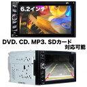 カーオーディオ 2DIN DVD 12V 6.2インチ タッチパネル Bluetooth CD VCD AUX FM MP3 MP4 USB Micro SDカード対応 DVDプレーヤー Bluetooth対応 ハンズフリー通話 2din カーステレオ ラジオ 87.5-108MHz 充電 レシーバー 車載DVD リモコン付