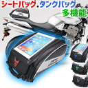 Hepco&Becker タンクリング Lock-it Kawasaki Ninja 650 (2017-) | 5062528 00 09