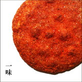 【大判】一味煎餅