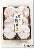 ★実質1袋無料★まとめ買いでお得に★白砂糖煎餅1箱(12袋)