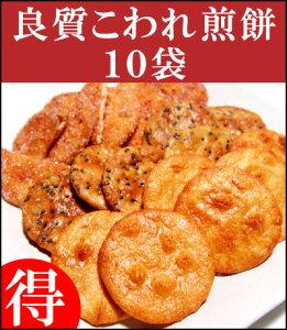 おせんべい【33%OFF送料無料】こわれミックス煎餅(せんべい)10袋2kgと大容量!!【送料無料】【...