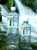 国際最高品質賞受賞「あぶくまの天然水」1箱(1L×10本)「ふくしまプライド。体感キャンペーン」