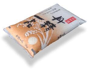 【令和2年産】『無洗米』【高級ブレンド】丹精一品5kg【あす楽対応】