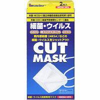 マスク, その他  NIOSH N95 2
