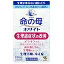 【第2類医薬品】 小林製薬 命の母ホワイト 180錠