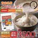 【26年産米】【送料無料】【米屋江戸蔵】安い・美味い・安心のお米をお届致します。有名米のサ...