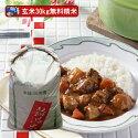 米30kgこしいぶき玄米