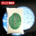 新潟県産コシヒカリ無洗米