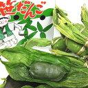 笹だんご(冷凍)5ヶしばり【同梱不可商品】
