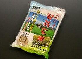 TVで紹介♪岩手遠野の発芽玄米500g白米に混ぜて炊くだけでお米の栄養成分アップ♪【がんばろう...