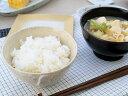 温暖な気候、生産者のあたたかさで育ちました。九州のお米は今年注目を浴びています。送料無料 ...