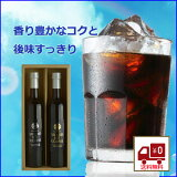 瓶詰 リキッドアイスコーヒーギフト 500ml×2本 無糖 ラッピング込 贈答用 高級 アイスコーヒー 香福屋 KOUFUKUYACOFFEE
