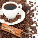 コーヒー豆 お試し7つの珈琲セッ...