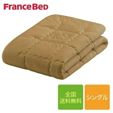 フランスベッド キャメル&ウールベッドパッド シングルサイズ 97cm×195cm