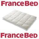 送料無料 フランスベッド LT羽毛 肌掛けふとん シングルサイズ/ハンガリー産 ホワイトグースダウン90%/日本製/静岡自社工場一貫生…