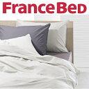 送料無料 フランスベッド エッフェベーシック マットレスカバー シングルサイズ/綿100%
