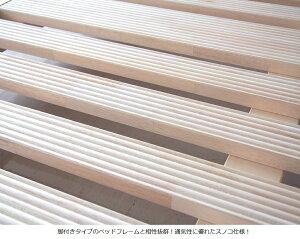 サンリオキャラクターとフランスベッドのコラボレーション!SO-K09Vセミダブルフレーム(マットレス別売)/ハローキティ/スノコ/お届け時、配送員が開梱・設置・梱包材の回収まで行います/日本製
