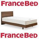 送料無料 フランスベッド 65周年記念ベッド メモリーナ65MH シングルベッド/日本製/スノコ/マルチラスハードスプリング/売れ筋/オス…