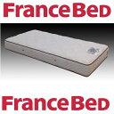 送料無料 フランスベッド MH-AS-030-SPLコンプル ダブルマットレス/日本製/オールシーズン/羊毛綿入り