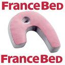 送料無料/横向き寝専用枕 スリープバンテージ/フランスベッド/オススメ/売れ筋