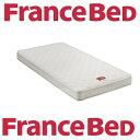 送料無料 フランスベッド 薄型マットレス MT-030スリム シングルサイズ/日本製/ニット生地/厚さ17cm