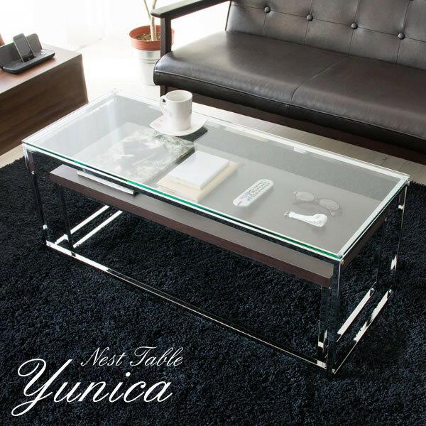 テーブル センターテーブル・ローテーブル ネストテーブル Yunica(ユニカ)木目調とガラス天板のクロムメッキテーブル AR-GT110 ネストテーブル オシャレ カフェ シンプル 新居 ガラス天板 男前インテリア ダイニング リビング