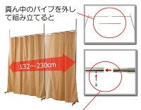 つっぱり目隠しカラーカーテン089カーテンを閉めるだけでお部屋をすっきり間仕切り♪10P13Nov14
