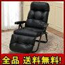 リクライニングアームチェア 003リクライニングチェア ソファ 椅子 イス チェア 0091 イス チェア リクライニングチェア 合成皮革 椅子 いす パーソナルチェア リクライニングソファ パーソナルソファ