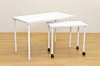 フリーテーブル(大・小セット)120×60cm242