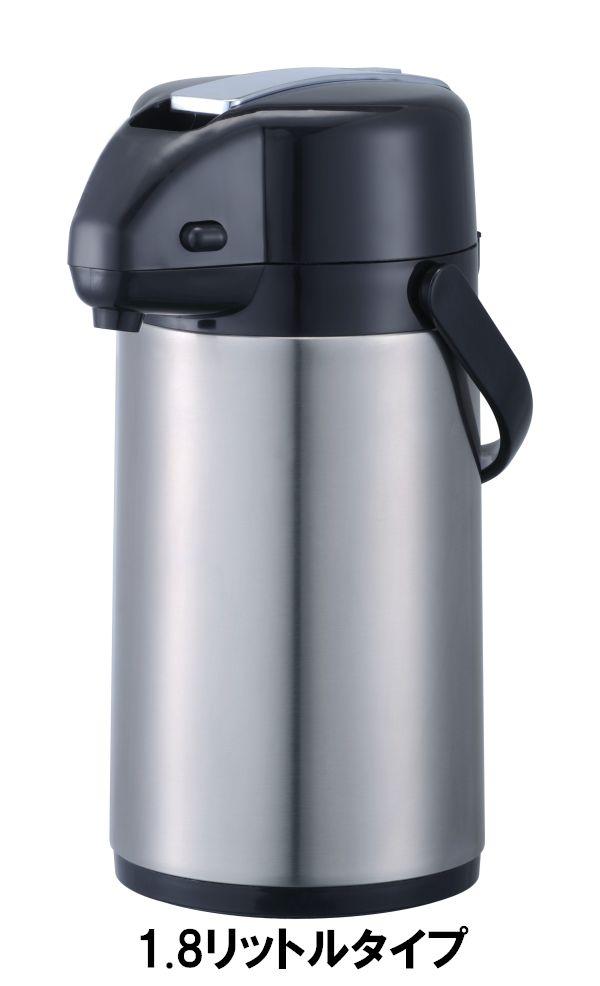 【ランキング1位受賞】ステンエアーポット スゴ楽ミニ AML-18 1.8L 保存容器 調味料入れ エアーポット 保温ポット小さな力でもスムーズ&スピーディに給水!コンパクトポット 807687 AML-18 ストッカー 調味料容器 ステンレスポット 魔法瓶 ステンレス 保温