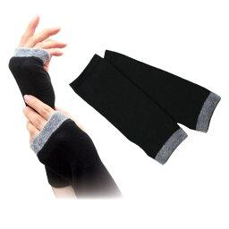 手袋・アームウォーマー アームウォーマー 手ほっと防寒 手袋 手首の防寒 便利でぽかぽか アームウォーマー 870260 ファッション雑貨 小物 アームウォーマー 防寒 手袋 手首 手ほっと 冷え あったか