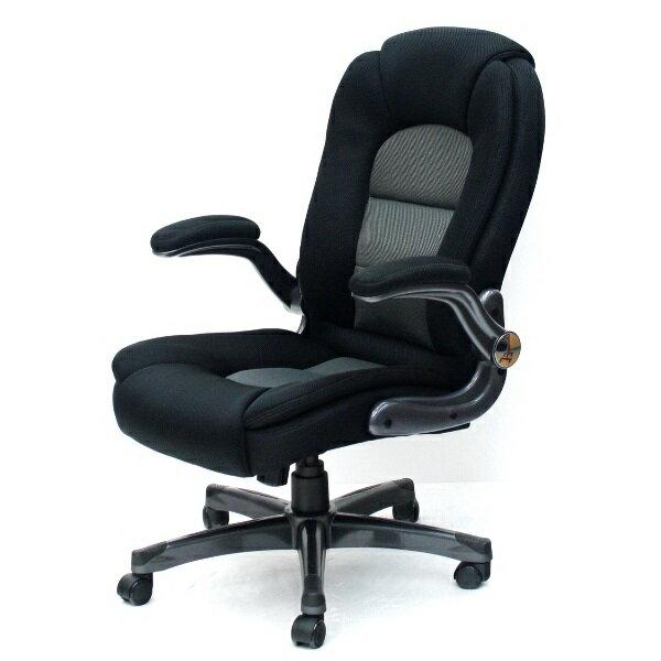 イス・チェア ラウンジチェア・パーソナルチェア オフィスチェアー[レヴェリー]しっかりした作りのオフィスチェア!83-991 42-517 イスチェア パーソナルチェア 1人掛け オフィスチェア パソコンチェア 椅子 回転 肘掛 レヴェリー