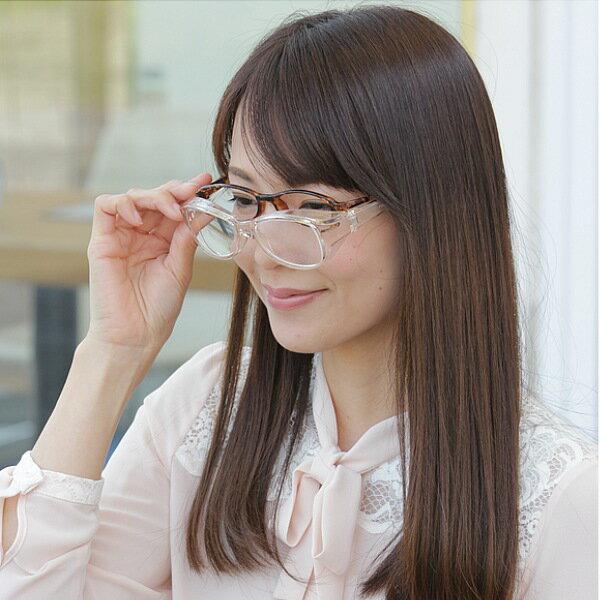 眼鏡・サングラス ルーペ メガネの上からかけれる 拡大鏡日本の職人が一点ずつ仕上げた確かな品質です!日本製です 拡大鏡 老眼鏡 ズームシニアグラス めがね 眼鏡 メガネ 拡大鏡 老眼鏡 めがね 国産 日本製