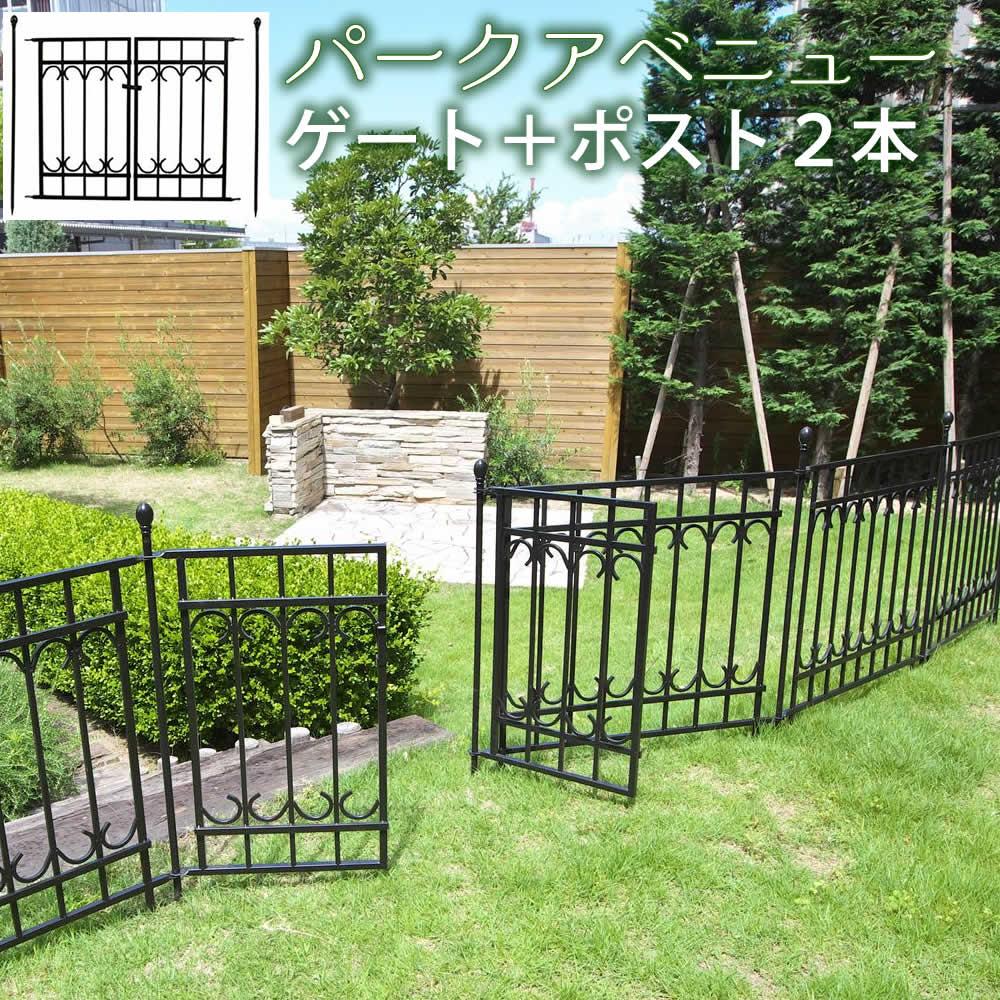 エクステリア・ガーデンファニチャー フェンス パークアベニュー ゲートセット IPN-7022G-SETアイアン ゲート フェンス ラティス 花 ガーデン DIY 庭 模様替え ゲートセット IPN-7022G-SET IPN-7022G-SET-WHT パークアベニュー ガーデニング ガーデンファニチャー ラテ