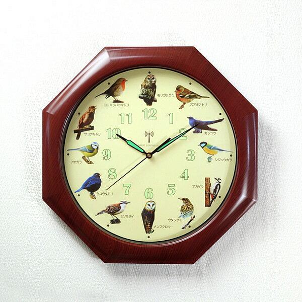 置き時計・掛け時計 掛け時計 八角電波時計毎正時に野鳥たちの鳴き声で時刻をお知らせします♪とても縁起の良い八角電波時計です SW-079 SW-080 時計 掛け時計 電波時計 八角時計 八角電波時計 蓄光仕様 風水 金運アップ かけ時計