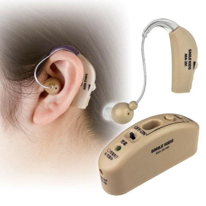 治療機器 充電式 耳かけ集音器 AKA-2011回の充電で連続使用約35時間使用できる集音器 811971 補聴器 充電式 耳かけ 音量調節 高齢 集音 USB電源