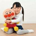 ぬいぐるみ・人形 抱き人形 アンパンマンはじめてのおしゃべりDXFL-1572 アンパンマン人形 アンパンマン 子供 プレゼント 人形 おしゃべり DX 知育 玩具 コミュニケーション やわらか素材