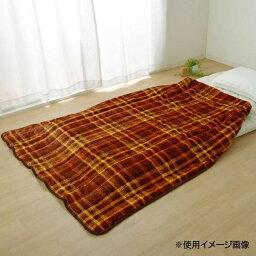 寝具 着る毛布 着る毛布 フランネル シングル 『ハウス 肩ポカ』オレンジ 140×190cm1575309 着る毛布 フランネル シングル 首 肩 保温性 フランネル生地 なめらか 肌触 暖か 素材 ずれにくい 冷え予防