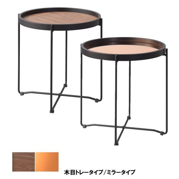 テーブル カフェテーブル・ティーテーブル ラウンド トレーテーブル SCIR-501 テーブル トレー ミラー 丸型 壁掛けミラー 折りたたみ コンパクト収納