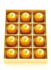 「田村みかん」の果汁を使用。