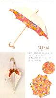 日本製日傘かわず張り日傘長傘8本骨47cm女性/長傘傘レディース/日傘/かさ/カサ/レデイース/ladies