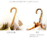 日本製日傘かわず張り晴雨兼用傘長傘8本骨47cm女性/長傘傘レディース/日傘/かさ/カサ/レデイース/ladies