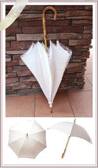 日本製日傘リバーレース8本骨47cm(レディース)/長傘