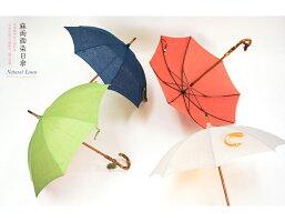 小宮商店日本製日傘レディース「麻両面染日傘」長傘