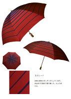 日本製甲州織グラデーションボーダー傘8本骨55cm【2段折りたたみ傘/雨用】【楽ギフ_包装】【楽ギフ_のし】【楽ギフ_のし宛書】【楽ギフ_メッセ】【楽ギフ_メッセ入力】fs04gm