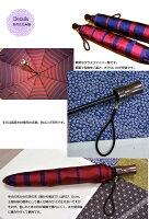 甲州織グラデーションボーダー傘8本骨55cm【2段折りたたみ傘/雨用】